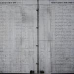 1866 1867C.jpg