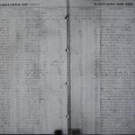 1867C.jpg