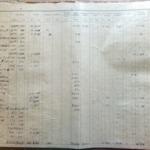1862 War Tax AMB.jpg