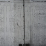 1868C.jpg