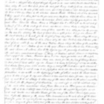 1827 Will and Settlement of William Morris