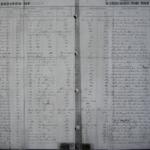 1867 1868C.jpg